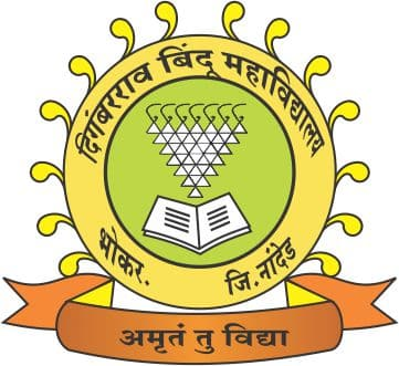CHVAN_SIR_logo
